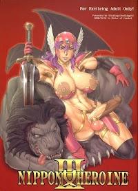 (C71) [Niku Ringo (Kakugari Kyoudai)] Nippon Onna Heroine 3 (Dragon Quest III, Bishoujo Senshi Sailor Moon) [English] [desudesu] [Decensored]