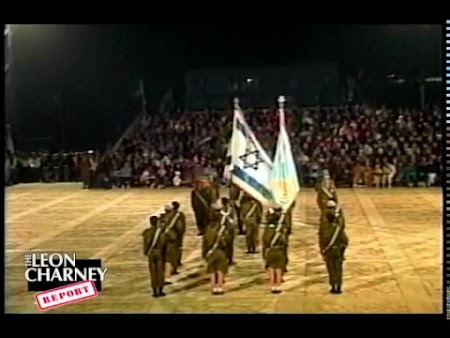 Israel Independence and Remembrance Day (Original Airdate 4/10/1994)