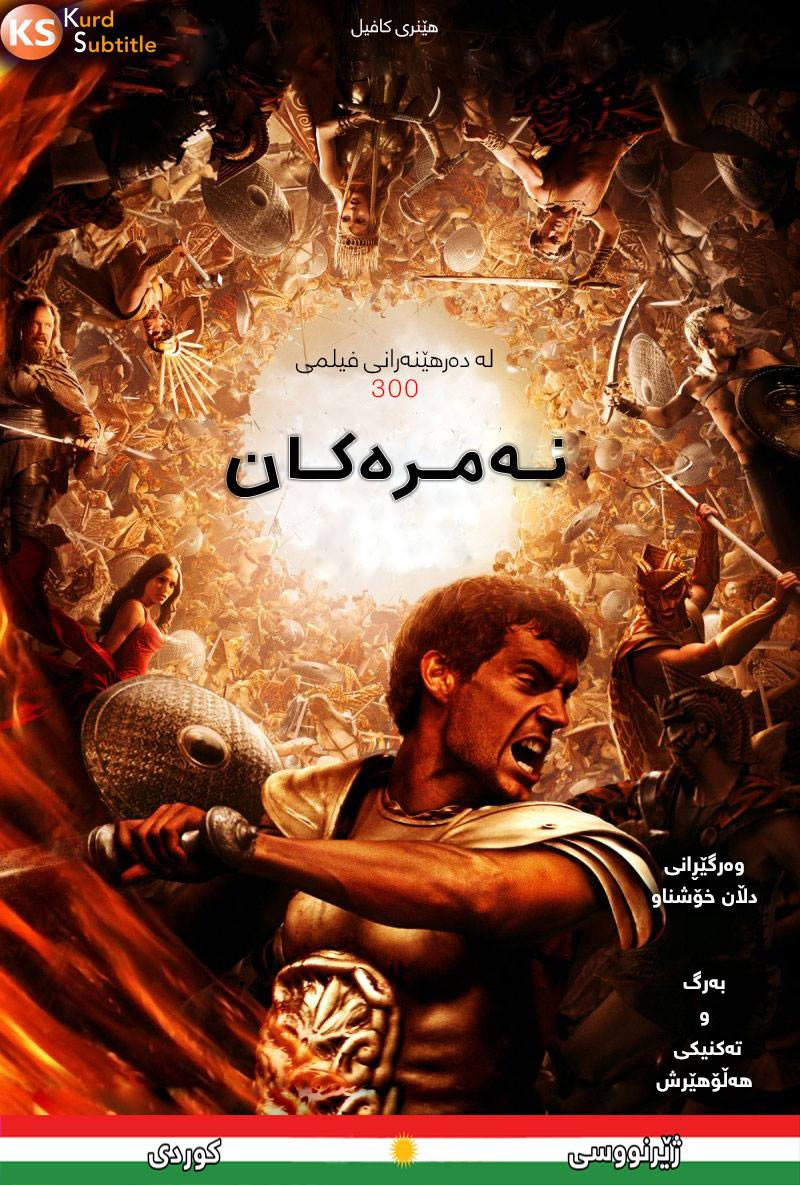 Immortals kurdish poster