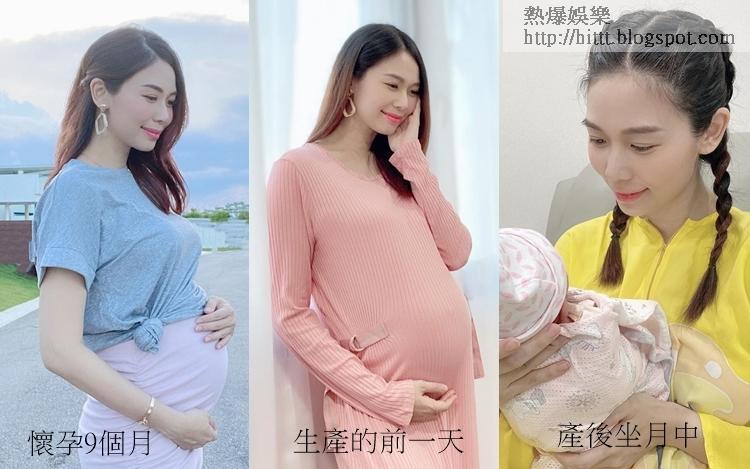 楊秀惠由懷孕9-10個月,至產後未夠一個月依然咁fit,被喻為最美麗的媽媽。