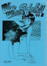 (C46) [Ootsuku Shouji (Shinjinkun)] Blue Water Splash!! 94 Natsu [English] =LWB=