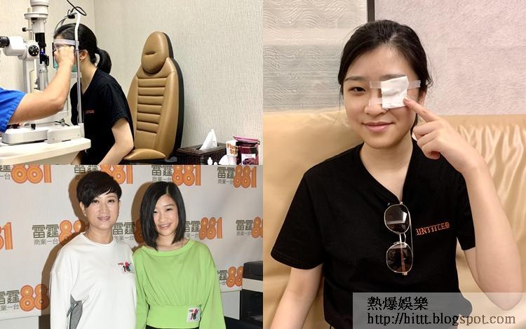 唐韋琪的16歲女徒弟張若希因為發惡夢捽損咗 左眼。