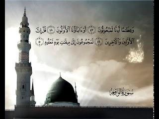Sura  Al-Waqiah <br>(The Event) - Sheikh / Mishary AlAfasy -