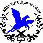Trường cao đẳng Nhật ngữ Kobe Toyo