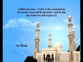 Sura  Ar-Rum <br>(The Romans) - Sheikh / Mohammad Ayyoob -
