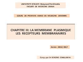 RECEPTEURS MB 2017 PHARMACIE.pdf