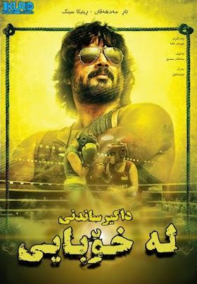 Irudhi Suttru Poster