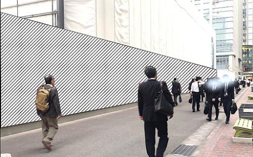 TOKYO TOKIWABASHI WALL