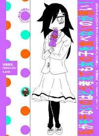 [Hidesys] Watashi ga Motenai no wa Dou Kangaete mo Onnanoko o Tabenai no ga Warui! | No Matter How I Look at it, the Reason I'm Not Popular is Because I Don't Eat Girls! (Watashi ga Motenai no wa Dou Kangaetemo Omaera ga Warui!) [English] [Digital]