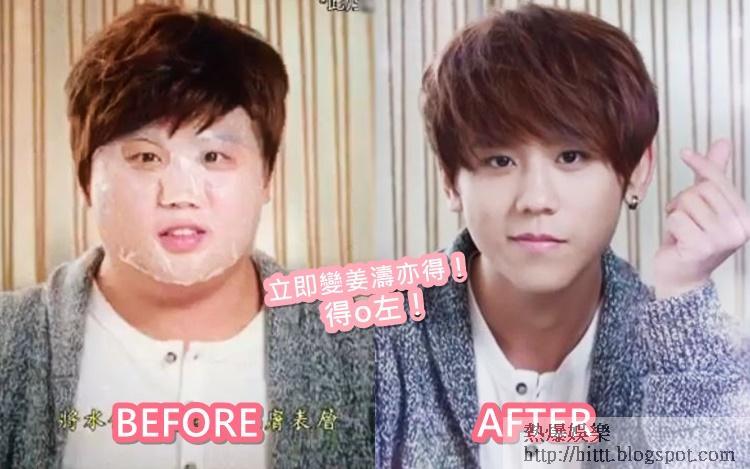 姜濤(右)與肥仔仔合作拍廣告,今次Sell美容產品。