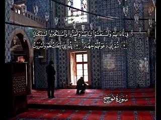 Sura  Nooh <br>(Noah) - Sheikh / Mahmoud AlHosary -