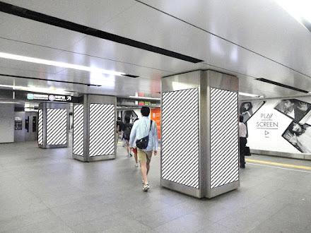 東横線 渋谷フラットプレート