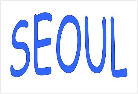 韓国 : ソウル