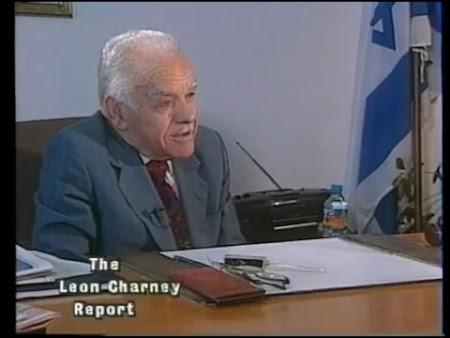 Yitzhak Shamir in Israel (Original Airdate 11/02/1997)