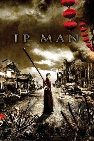 Ip Man kurdish poster