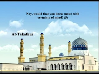 Sura  At-Takaathur <br>(Emulous Desire) - Sheikh / Mishary AlAfasy -