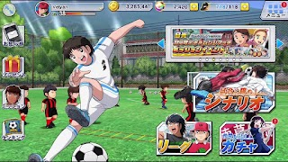 Captain Tsubasa ZERO Mod APk 2.1.9 [Unlimited Money]