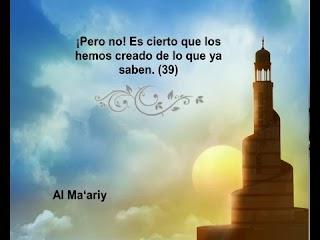 Sura Las vías de ascensión <br>(Al-Ma'áriy) - Jeque / Ali Alhuthaify -