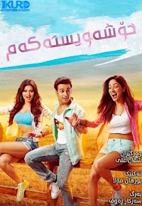 Sanam Re Poster