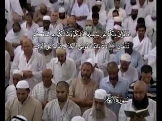 سورة الأنعام - الشيخ / عادل الكلباني - ترجمة إسبانية