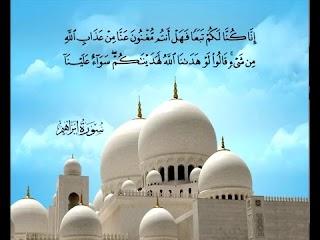 Sura  Ibrahim <br>(Abraham) - Sheikh / Mishary AlAfasy -