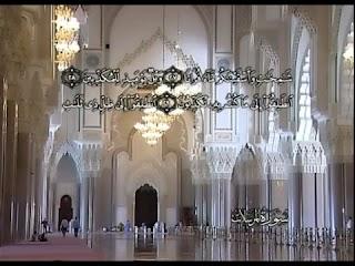 Sure  Al-Mursalaat <br>(Those sent forth) - şeyh / AbdulBaset AbdulSamad -