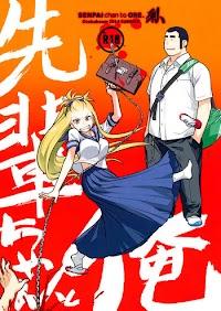(C86) [Otaku Beam (Ootsuka Mahiro)] Senpai-chan to Ore. Retu [English] =Tigoris Translates=