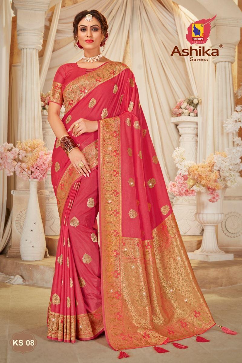 Gajri Color Art Silk Fabric Stone Work Fancy Saree