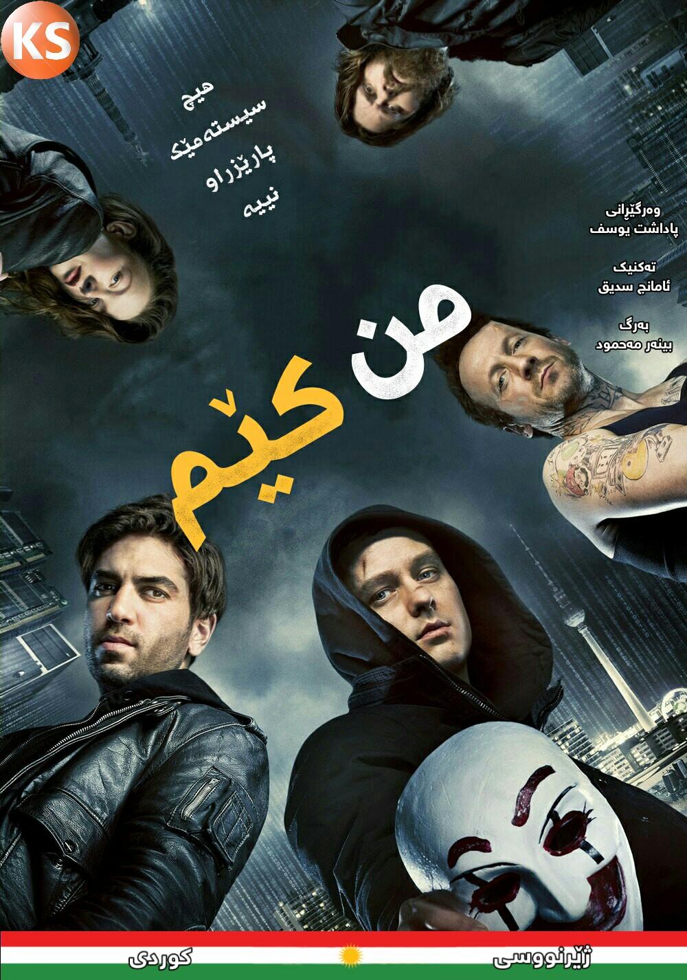 Who Am I? kurdish poster