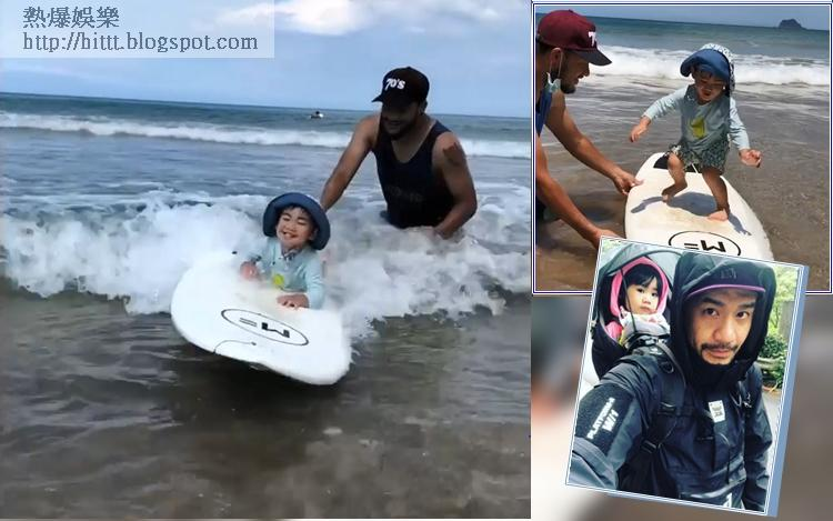 未夠兩歲嘅小谷沐同爸爸玩衝浪玩得好開心。
