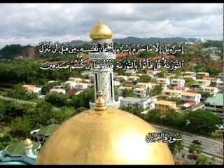 Sura La familia de 'Imrán <br>(Al 'Imrán) - Jeque / Mahmoud AlHosary -