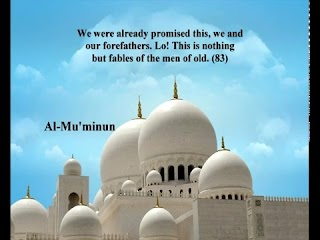 Sure  Al-Muminun <br>(The Believers) - şeyh / Mishary AlAfasy -
