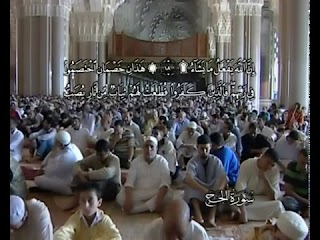 Sura La peregrinación <br>(Al-Háyy) - Jeque / Adel Alkalbaany -