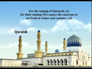 Sure  Quraish <br>(The tribe of Quraish) - şeyh / Mishary AlAfasy -