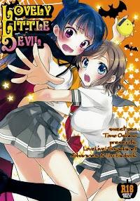 (BokuLove! Sunshine in Numazu) [Imomuya Honpo – Singleton, Sweet Pea (Azuma Yuki, Ooshima Tomo)] Lovely Little Devil (Love Live! Sunshine!!) [English] [Doki Fansubs]