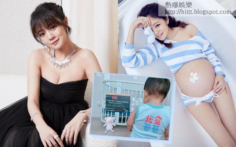 39歲安以軒於微博宣佈再度懷孕。