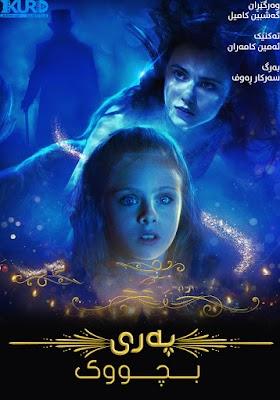 The Little Mermaid Poster