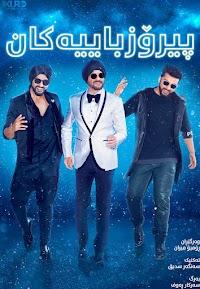 Mubarakan Poster