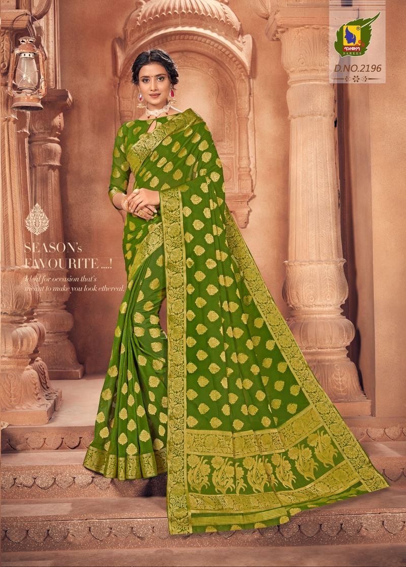 Mehndi Green Colour Chiffon Saree