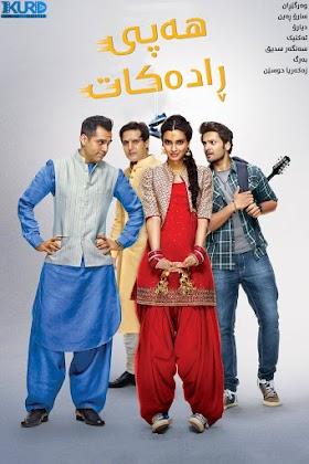 Happy Bhag Jayegi Poster
