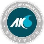 Học viện nghiên cứu Hàn Quốc