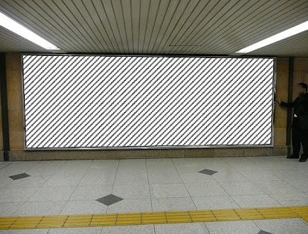 大阪駅中央中2階ジャンボ8