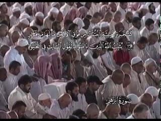 Sura Abraham <br>(Ibrahim) - Jeque / Adel Alkalbaany -
