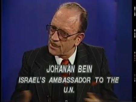Johanan Bein (Original Airdate 12/10/1989)
