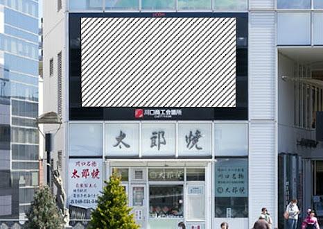 川口CASTY VISION