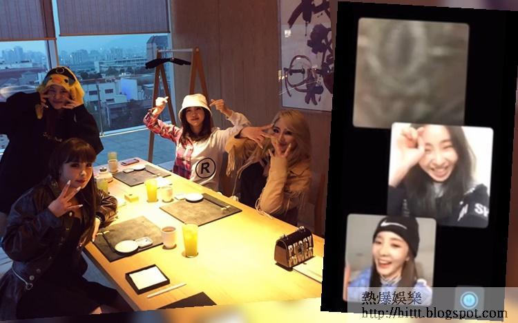2NE1去年私下聚會直播賀10周年,今年因疫情改視像對話慶祝。