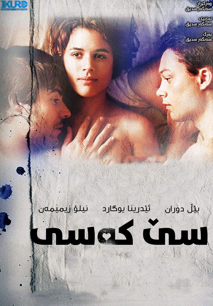 3some kurdish poster