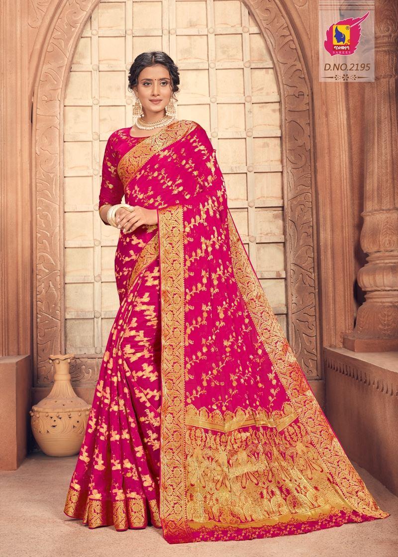 Rani Colour Chiffon Saree