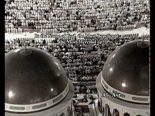 Sura  Al-Asr <br>(Time) - Sheikh / AbdulBaset AbdulSamad -