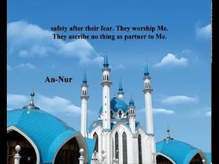 Sura  An-Nur <br>(The Light) - Sheikh / Mishary AlAfasy -
